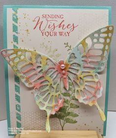 Mary's Craft Room: Butterfly Basics #2