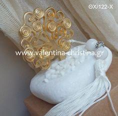 Μπομπονιέρα το δέντρο της ζωής Invitations, Wedding Stuff, Save The Date Invitations, Invitation