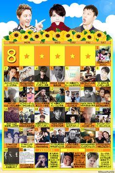 (*´︶`*)♡ Thanks! RT @60suuchun02: ◆JYJ 8月おまとめカレンダー