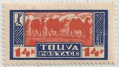 Show us your stamps from Tannu Tuva | Stamp Bears