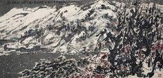 """""""Montagne neigeuse"""", de l'artiste chinois Cui Ruzhuo"""