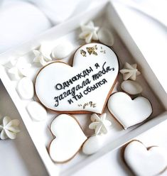 For the birthday for a child chocolate lover … – Valentine Day Ideas Valentine Cookies, Valentines, Happy Birthday, Birthday Parties, Galletas Cookies, Love Cake, Travel Gifts, Childrens Party, Small Gifts