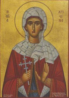 Αγία Χριστίνα / Saint Christina