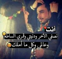 اجمل الصور المعبرة عن الحب 2021 صور حب Love Words Inspirational Quotes Inspirational Quotes About Love