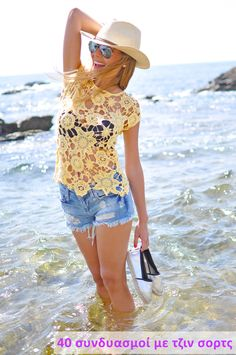 Look: Yellow Lace Summer Wear, Spring Summer Fashion, Summer Outfits, Cute Outfits, Beach Outfits, Summer Street, Summer 2014, Summer Time, Look Fashion