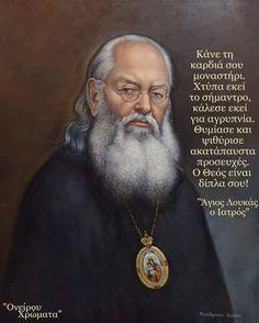 St Luke the dr. Orthodox Priest, Orthodox Christianity, Byzantine Icons, Orthodox Icons, Religious Art, Photo Art, Saints, Face, St Luke