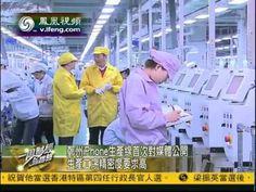 Vídeo de la cadena de montaje del iPhone 4S en Foxconn