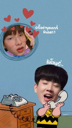 Note Memo, I Wallpaper, Paper Crafts, Diy Crafts, Funny Faces, Diy For Kids, My Boys, First Love, Thailand