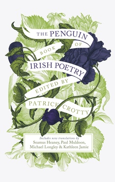 The Penguin Book of Irish Poetry with cover design by Coralie Bickford-Smith