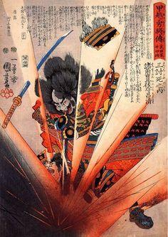 なあ…?Japanese Samurai Illustration