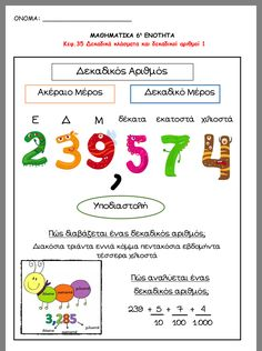 1000 Life Hacks, Taxi, Special Education, Maths, Montessori, Teaching, School, Quotes, Kids
