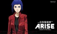 NEW ANIME/攻殻機動隊ARISE border:1 Ghost Pain -6月22日(土)公開-  timein.jp  http://www.timein.jp/item/show/980198682