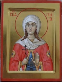 ru gallery view id 1113074 page 17 Sainte Cecile, Byzantine Icons, Painting Studio, Orthodox Icons, Mosaic, Saints, Princess Zelda, Baseball Cards, Gallery