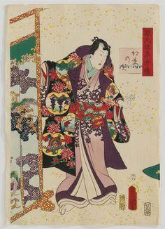 Ch. 9 [sic, actually 7], Momiji no ga, from the series Lingering Sentiments of a Late Collection of Genji (Genji goshû yojô) [pun on The Fifty-four Chapters of the Tale of Genji (Genji gojûyojô)]  Japanese 1858 (Ansei 5), 6th month Artist Utagawa Kunisada I (Toyokuni III) (Japanese, 1786–1864)