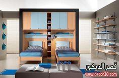 غرف نوم اطفال باعلى الديكورات , Children sleeping highest decoration rooms