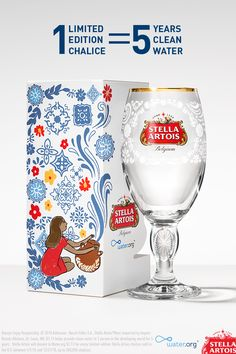This year's limited-edition Mexico Chalice was designed by local artist, Silvana Ávila, to raise awareness for the global water crisis. 663 million people lack access to clean water in the developing world. But there's something you can do to help. Each limited-edition Mexico Chalice purchased will provide 5 years of clean water to someone in the developing world. Join us in ending the global water crisis. Buy yours today. #1Chalice5Years