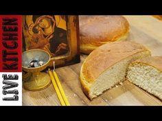 ΑΡΤΟΣ - ΑΡΤΟΚΛΑΣΙΑ - Αφράτη και μυρωδάτη!! - Bread for the day of Holy Mary -LIVE KITCHEN - YouTube