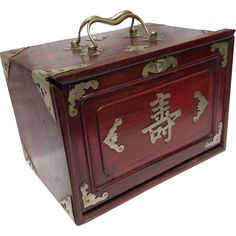 Vintage Mah Jongg Set Complete from Antiques of River Oaks on Ruby Lane $795 - Questions Call: 713-961-3333
