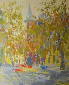 Landscape Painting | Осінній Пейзаж Картина Autumn Painting, Fall Painting