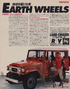 Toyota Land Cruiser, 1980. | v.valenti | Flickr
