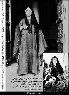Prominent Saudis: Princess Nora bint AbdulRahman Al Saud   Saudiwomans Weblog