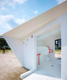 Hiroshima Park Restrooms by Future Studios