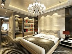Ceiling ideas for bedroom Gypsum boards