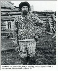 Северное узорное вязание