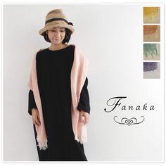 【Fanaka ファナカ】リネン ヘリンボーン ストール (71-3026-167)