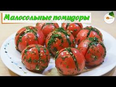 Pickles, Food And Drink, Snacks, Vegetables, Cooking, Recipes, Youtube, Cooking Recipes, Russian Cuisine