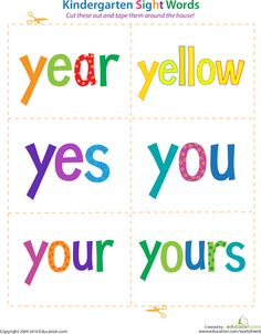 Worksheets: Kindergarten Sight Words: Year to Yours