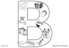 Language, Symbols, Letters, Education, School, Languages, Letter, Lettering, Onderwijs
