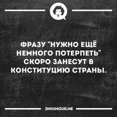 (31) Одноклассники