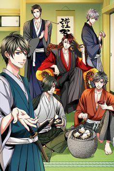 Samurai Love Ballad  | Samurai Love Ballad Party!