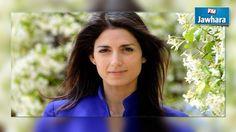 Italie : Virginia Raggi première femme élue maire de Rome