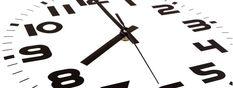Arbeidsmiljøloven vs tjenestemannsloven og HTA