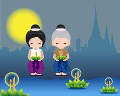 Illustration about Loy Krathong festival in Thailand. Illustration of november, float, incense - 41823297 Childhood Days, Thai Style, Wall Sticker, Cartoon, Children, Illustration, Happy, Movie Posters, Design