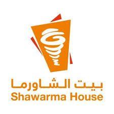 مطاعم بيت الشاورما Shawarma Riyadh