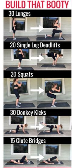 Build that BOOTY at HOME in 15 min! Check out this awesome workout!