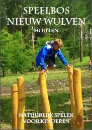 speelbos Nieuw Wulven Cool Kids, Kids Fun, Go Outside, Little Ones, Travel Inspiration, Activities For Kids, Places To Go, Things To Do, Road Trip