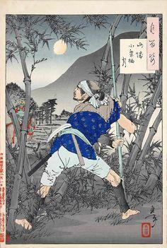 Yoshitoshi Tsukioka.『山城小栗棲月』(『月百姿』シリーズ、作・月岡芳年)