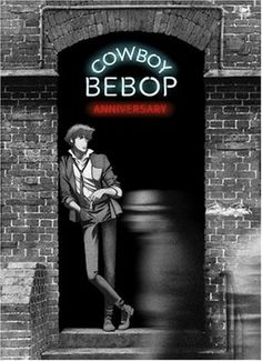 cowboy bebop this well be so cool if it was real