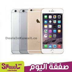 Sheeel.com Kuwait: Today's Deal Apple iPhone 6 64GB – 22 February 2015 | Deals in Kuwait