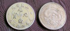 Chinese Coins for Tourists