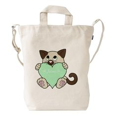 Siamese Cat Luggage | Valentine's Day Siamese Cat with Light Green Heart Duck Bag | Zazzle