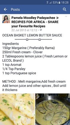 Ocean Basket Lemon Butter Sauce