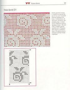 Modelos em croché, croche, crochê - Tatiana Alexeeva - Álbuns da web fazer Picasa
