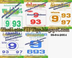 Thai lotto vip tips thai lottery sure number 16 04 2014