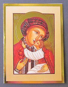 Ukrainian christmas cards ukrainian christmas easter and gift ukrainian christmas cards ukrainian christmas greeting cards hutzul madonna gold foil uc 111 m4hsunfo