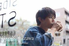 「吉沢亮2016.4→2017.3カレンダー」(2016年2月15日発売) Ryo Yoshizawa, J Star, Japanese Men, Actor Model, Asian Boys, Photo Book, Interview, Calendar, Love You